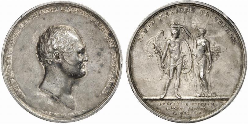 Империал интернет магазин монет 20 pennia 1963 цена