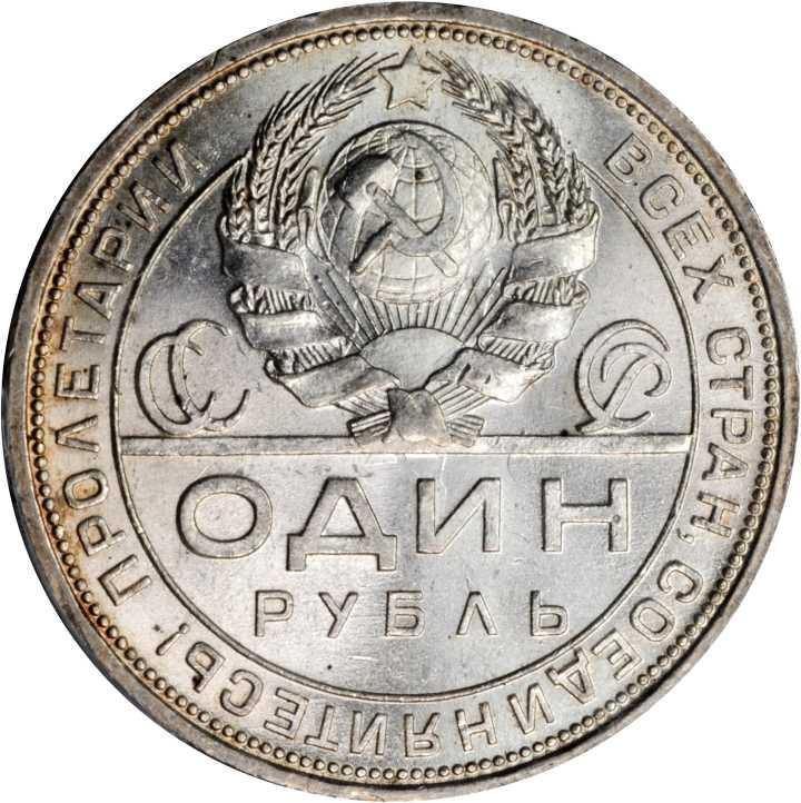 Нумизматические монеты это значок бородино 1812 цена